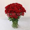 Букет из 51 розы - Фридом фото