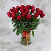 Букет из 25 красных роз 60 см. фото