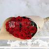 Букет из 15 красных роз 60 см. ПМ фото