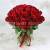 51 красная роза фото