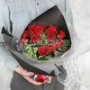 Букет из 15 красных роз с питтоспорумом фото