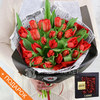 31 красный тюльпан в оригинальной упаковке + ПОДАРОК фото